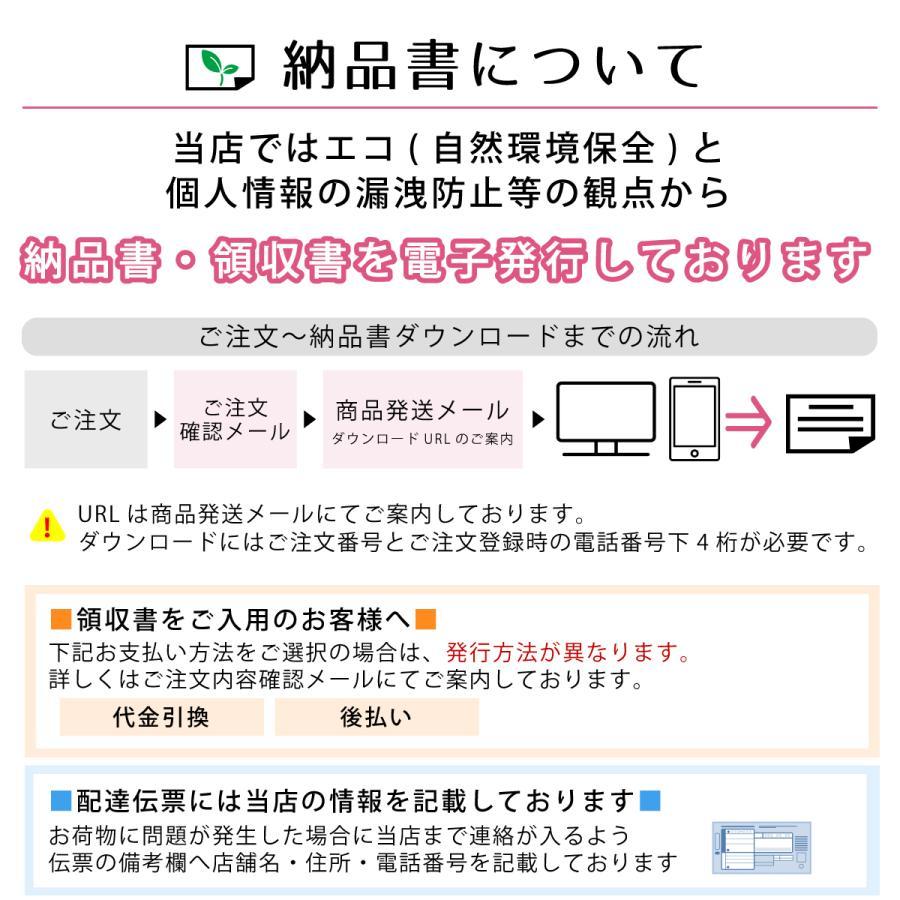 アマノフーズ フリーズドライ 雑炊 おかゆ 4種から 選べる 15食 セット インスタント食品 惣菜 常温保存 新生活 ホワイトデー お返し ギフト|e-monhiroba|14