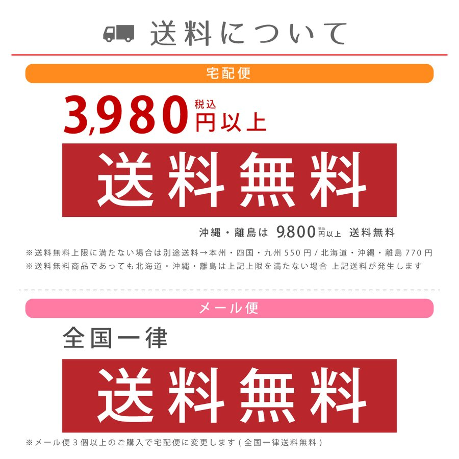 アマノフーズ フリーズドライ 雑炊 おかゆ 4種から 選べる 15食 セット インスタント食品 惣菜 常温保存 新生活 ホワイトデー お返し ギフト|e-monhiroba|15
