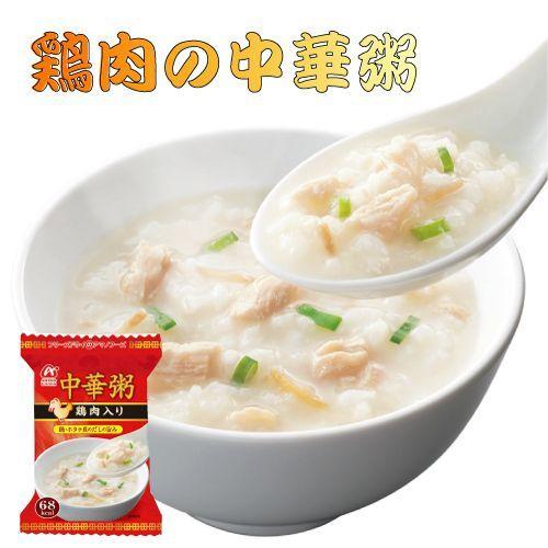 アマノフーズ フリーズドライ 中華粥 鶏肉 ホタテ貝柱 2種8食 詰め合わせ セット インスタント フリーズドライ食品 即席 備蓄 非常食 ホワイトデー ギフト e-monhiroba 02