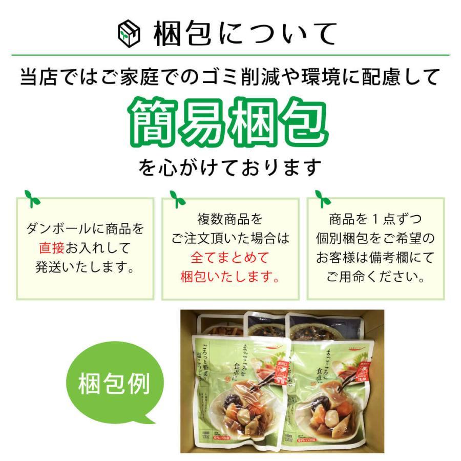 レトルト 惣菜 おかず 膳 肉 魚 野菜 13食 選べる 詰め合わせ セット レトルト食品 豪華 高級 選べるセット 節分 バレンタイン ギフト|e-monhiroba|11