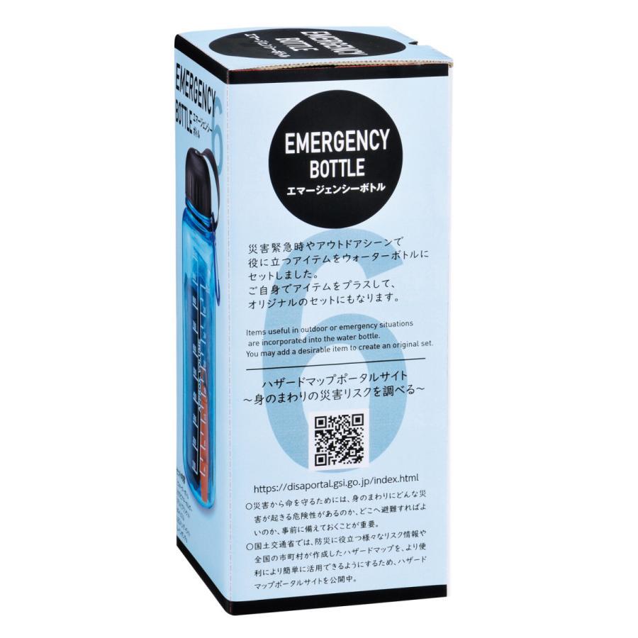 防災グッズ 非常用持ち出しセット レインポンチョ付き【6点セット】 エマージェンシーボトル(LEDタイプ)|e-mono-base|10
