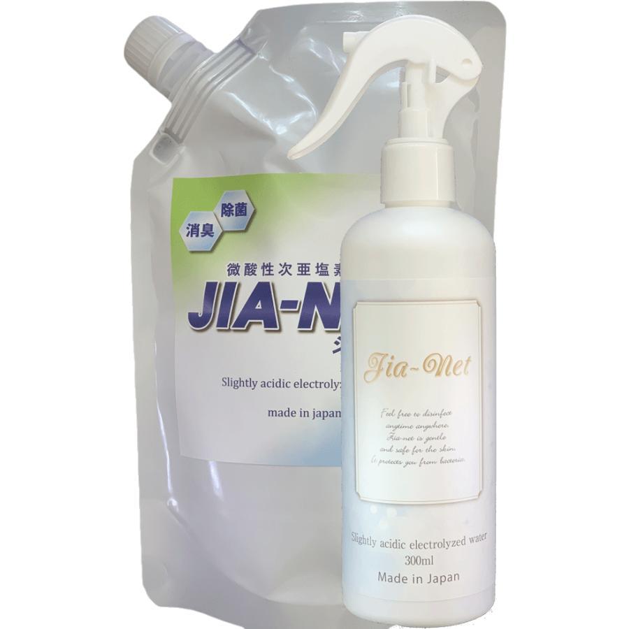 塩を使っていない Vari微酸性電解水 JIA-NET 300ml+500ml|e-mono-base
