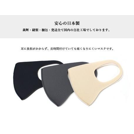 制菌、抗菌、防臭の日本製立体マスク 2枚セット|e-mono-base|03