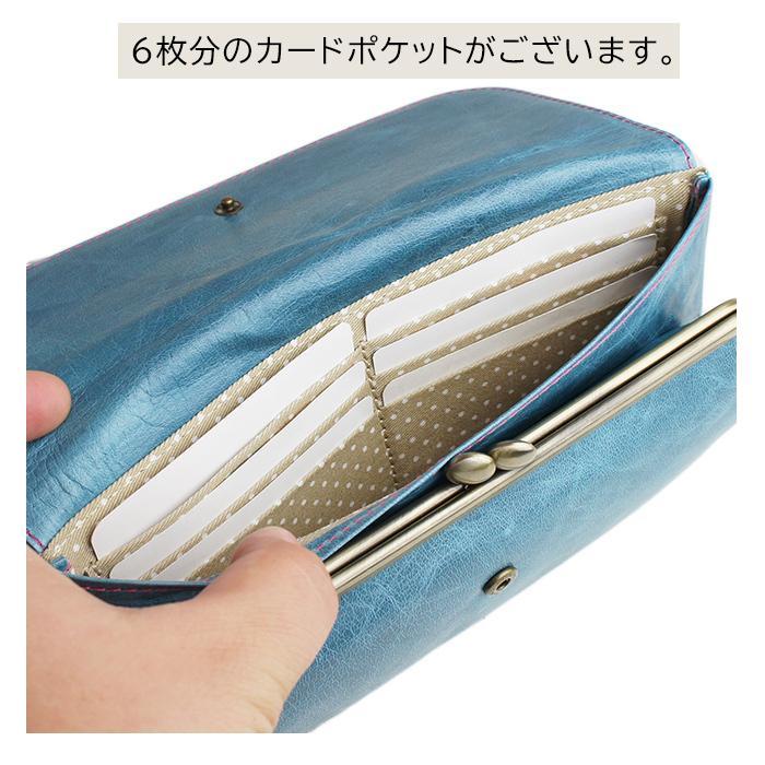 d1616ac751d9 財布 レディース 長財布 がま口 本革 日本製 馬革 がま口財布 お財布 ...