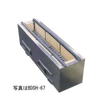 業務用炭焼コンロ 引出付き BDSH-67