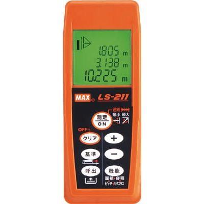 (廃番)MAX レーザー距離計 LS-211