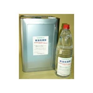 廃油処理剤 厨房 1.8L×3本 使用済み油の簡単処理 e-monokoubou