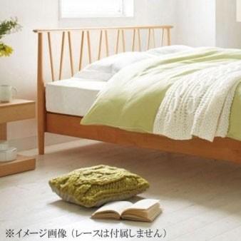 フランスベッド 掛けふとんカバー KC エッフェ プレミアム ダブルサイズ グレージュ・35971360