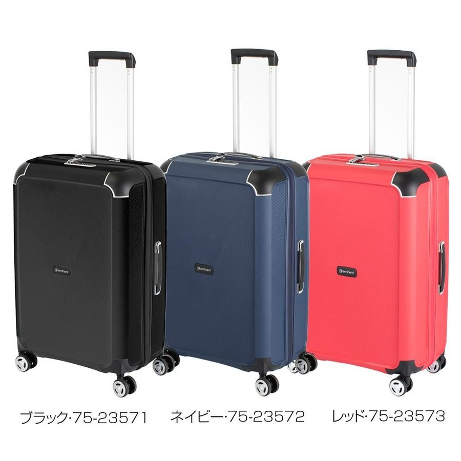 協和 eminent(エミネント) ジェクト PPスーツケース Mサイズ EM-123 ネイビー・75-23572