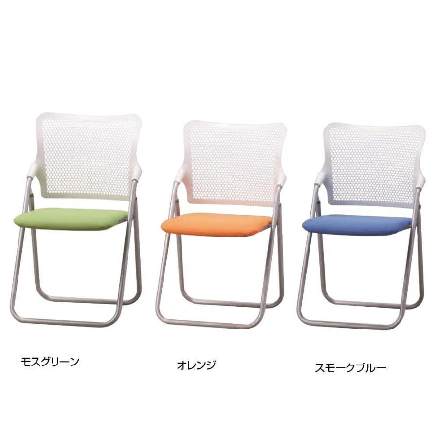 サンケイ サンケイ 折りたたみ椅子 2脚セット SCF07-MY オレンジ 代引き・同梱不可