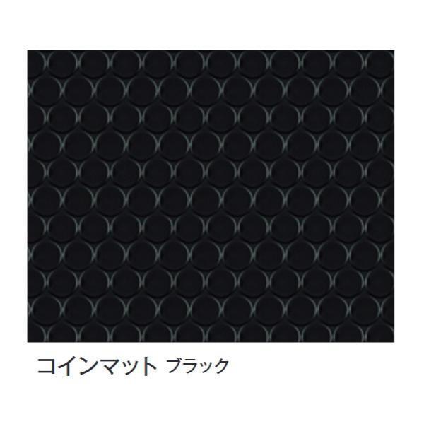 富双合成 ビニールマット(置き敷き専用) 約92cm幅×20m巻 コインマット(ブラック) 代引き・同梱不可