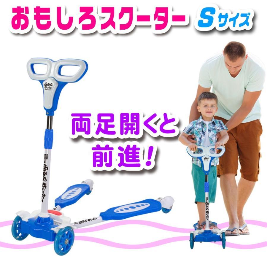 四輪タイプ開閉式キックボード【フロッグスクーターSサイズブルー】