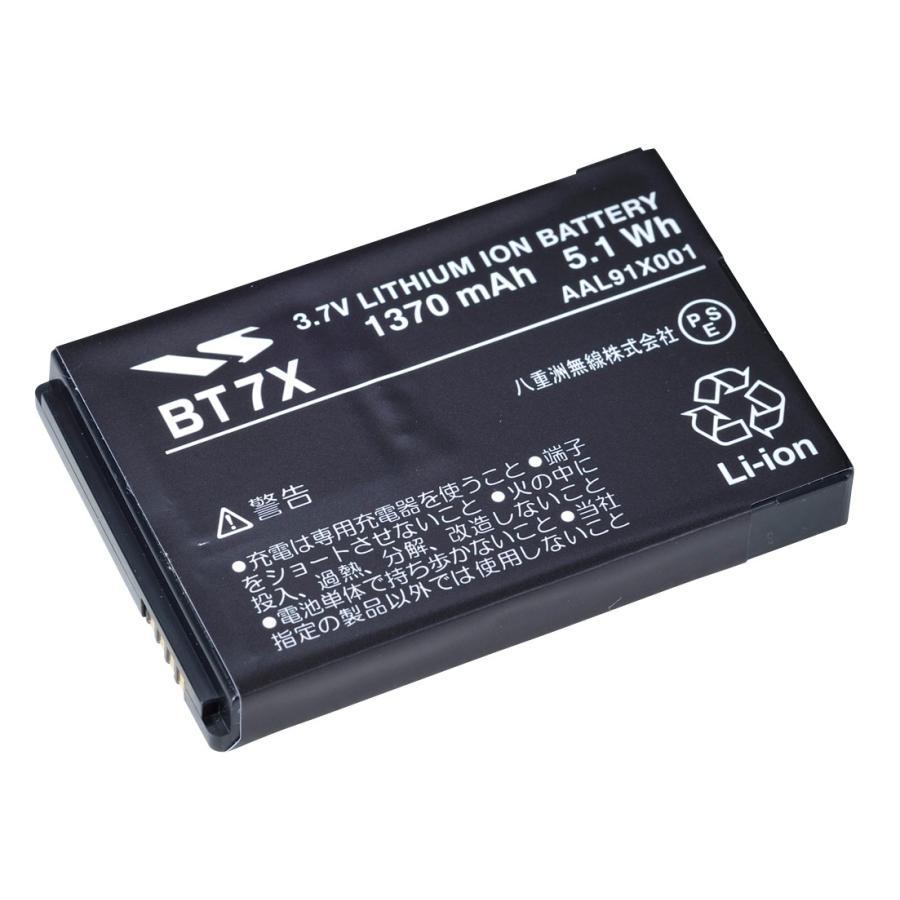 充電池 バッテリー BT7X スタンダード CSR|e-musen|02