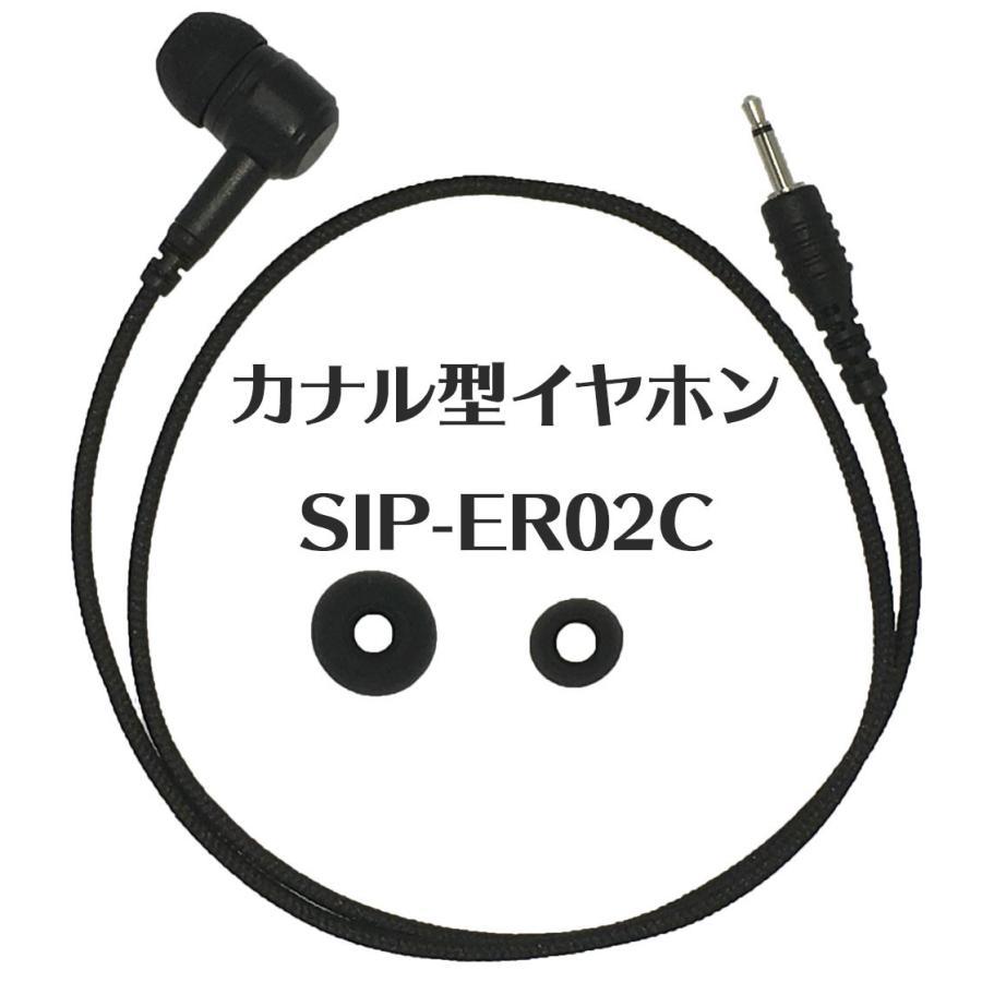 タイピンマイク SIP-52EM オリジナル商品|e-musen|04