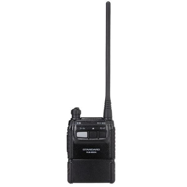 特定小電力トランシーバー インカム VLM-850A スタンダード CSR|e-musen|02