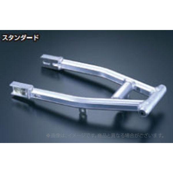超人気 Gクラフト(G-Craft)エイプ50/100スイングアーム+4cmロング/エイプ100(90133), 橋本市 a9ed768b