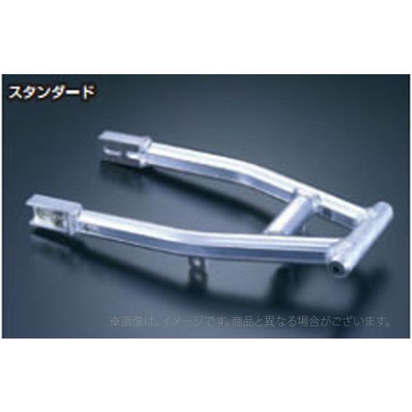 【全品送料無料】 Gクラフト(G-Craft)XR50/100モタードスイングアームスタンダード6cmロング/XR50/100モタード(90187), ラナイブルー c8ecc3cb