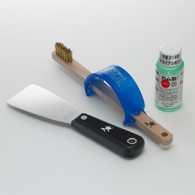 ガム掃除 ガム取り道具4点セット|e-ogino1|02