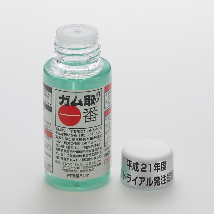 ガム掃除 ガム取り一番50ml(除菌剤入)|e-ogino1|02