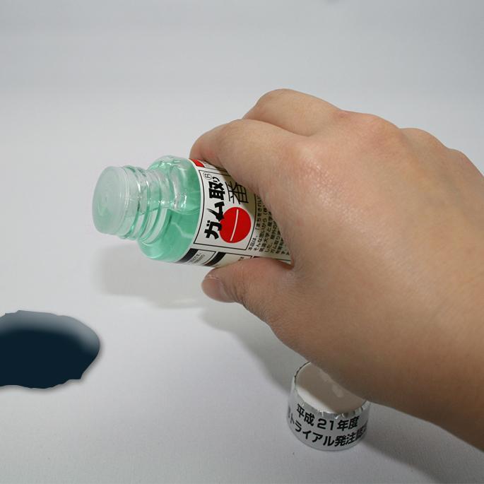 ガム掃除 ガム取り一番50ml(除菌剤入)|e-ogino1|03