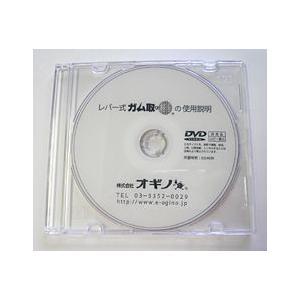 ガム掃除 レバー式ガム取り棒セット|e-ogino1|06