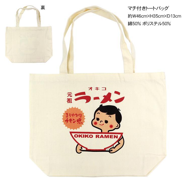 元祖 オキコラーメン 48個入(1ケース) トートバッグ付き 沖縄 お土産 e-okiko 03