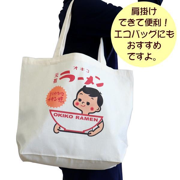 元祖 オキコラーメン 48個入(1ケース) トートバッグ付き 沖縄 お土産 e-okiko 04