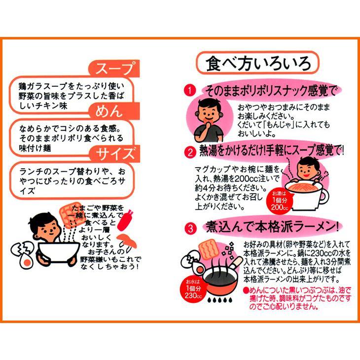 元祖 オキコラーメン 48個入(1ケース) トートバッグ付き 沖縄 お土産 e-okiko 07