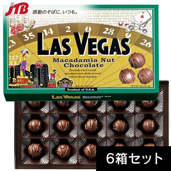 ラスベガス マカダミアナッツチョコ15粒入6箱セット