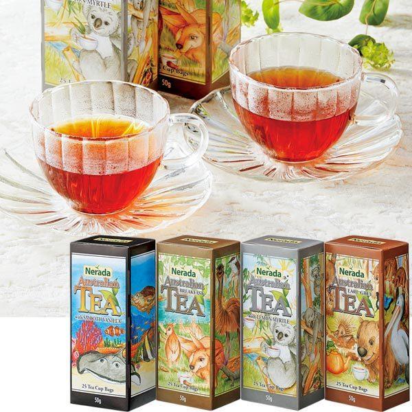 ネラダ オーストラリア紅茶4種セット
