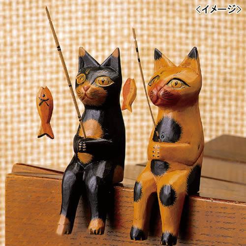 バリ島 木彫り釣りネコ2匹セット