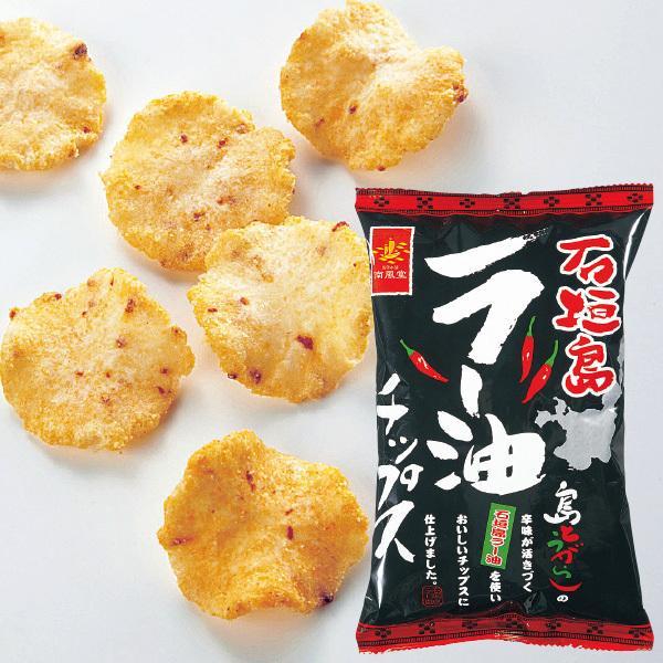 石垣島ラー油チップス