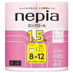 代引き不可! 事業者様限定 桜の香り付き 桜色ピンクロール 1ロールの長さが1.5倍 ネピアロングロール  桜8ロール(ダブル) 160入 1パック395円(税別)