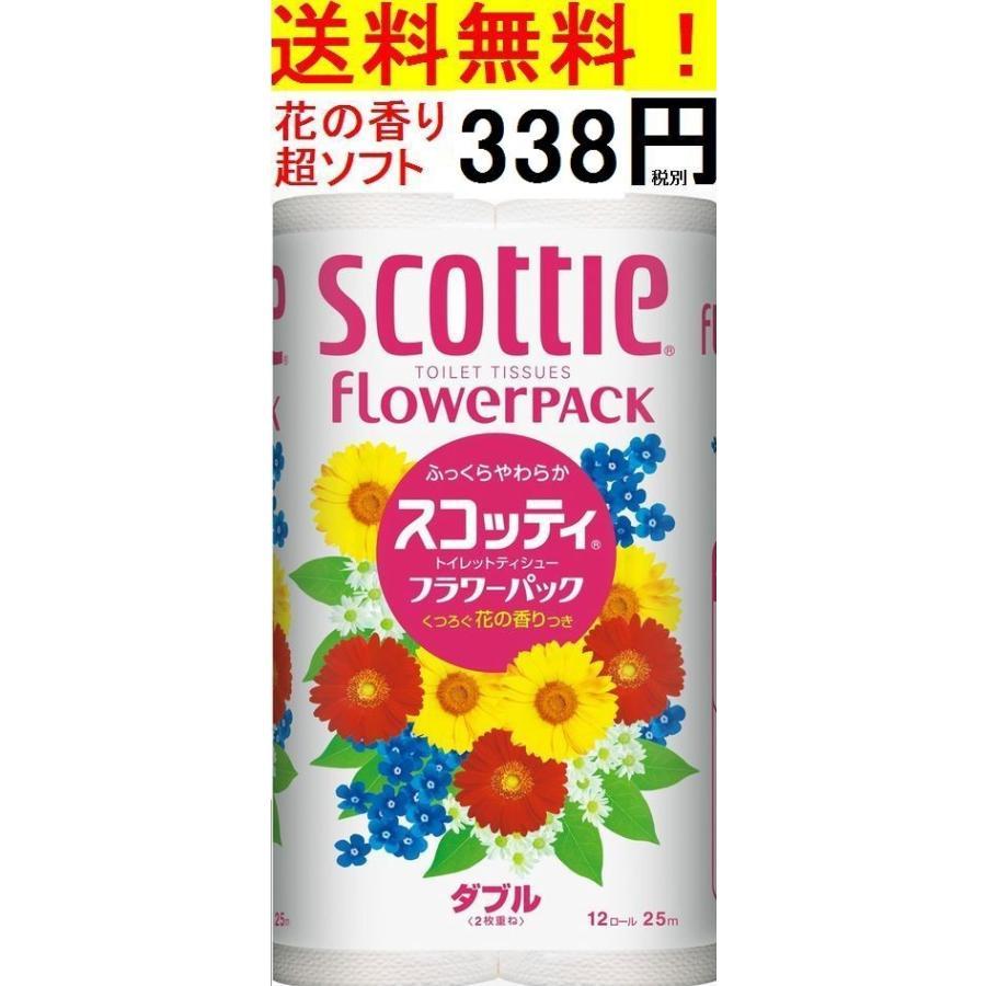 花の香りとふんわり感 シャワートイレ対応の究極ソフト! スコッティ フラワー12ロール ダブル 160入 1パック338円(税別)