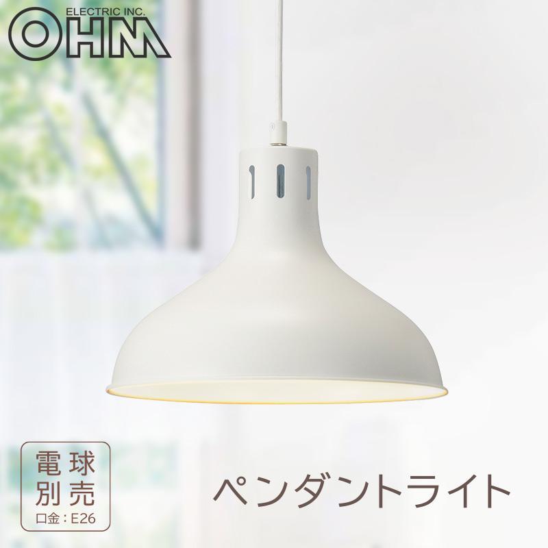 ペンダントライト E26 ホワイト 電球別売 LT-YN126AW-W 06-1465