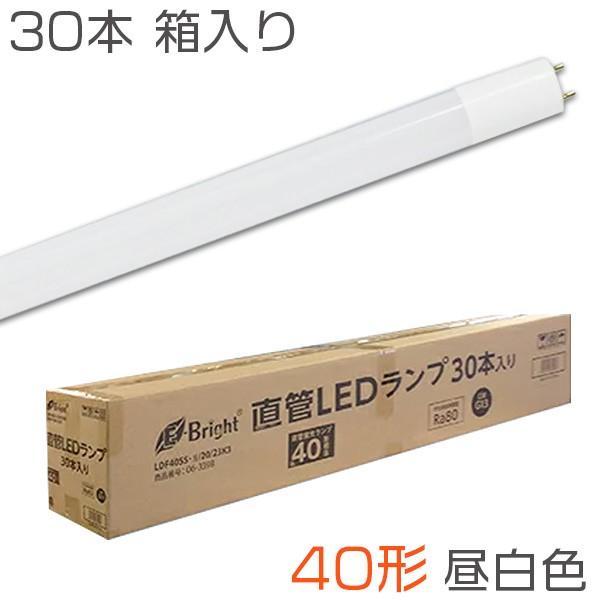 30本入 直管LEDランプ 40形相当 G13 昼白色 片側給電仕様 配線工事専用 LDF40SS・N/20/23K3 06-3398 オーム電機