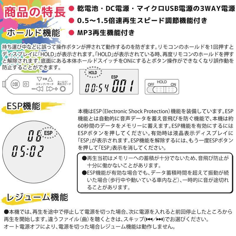数量限定 AudioComm ポータブルCDプレーヤー ホワイト_CDP-8174G-W 07-8174 オーム電機 e-price 03