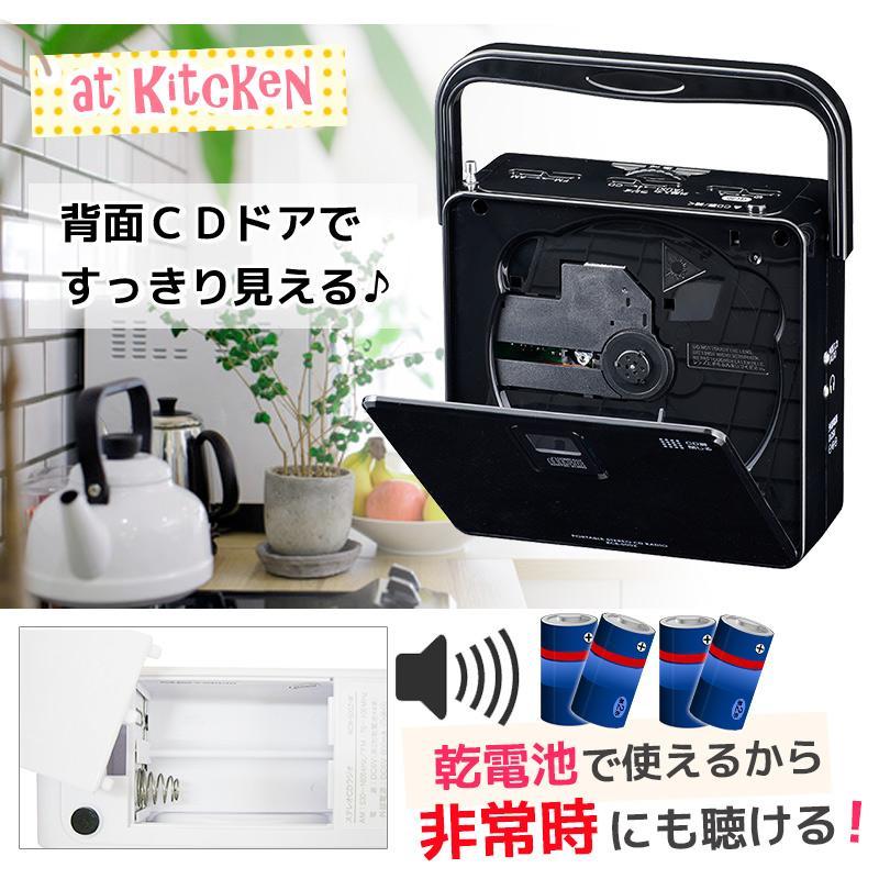 ポータブルCDプレーヤー ステレオCDラジオ ワイドFM ブラック AudioComm_RCR-500Z-K 07-8956|e-price|04