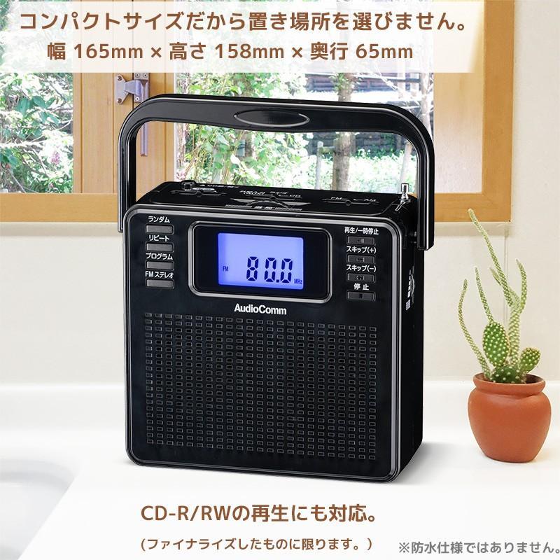 ポータブルCDプレーヤー ステレオCDラジオ ワイドFM ブラック AudioComm_RCR-500Z-K 07-8956|e-price|05