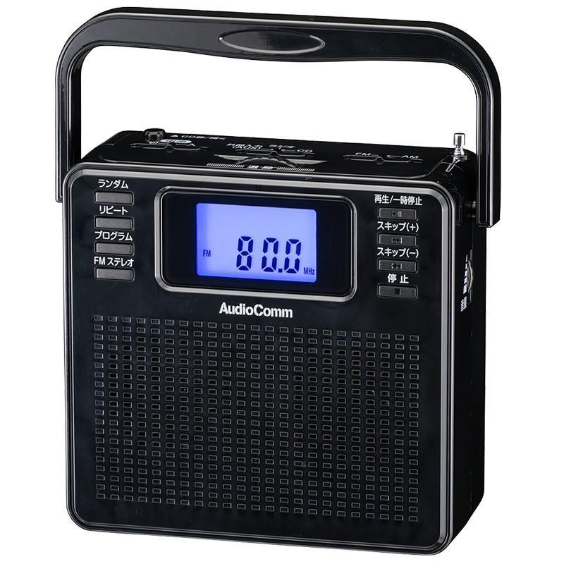 ポータブルCDプレーヤー ステレオCDラジオ ワイドFM ブラック AudioComm_RCR-500Z-K 07-8956|e-price|09