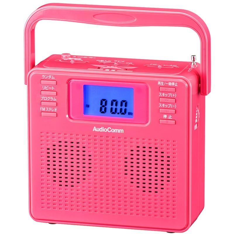 ポータブルCDプレーヤー ステレオCDラジオ ワイドFM ピンク AudioComm_RCR-500Z-P 07-8957|e-price|08