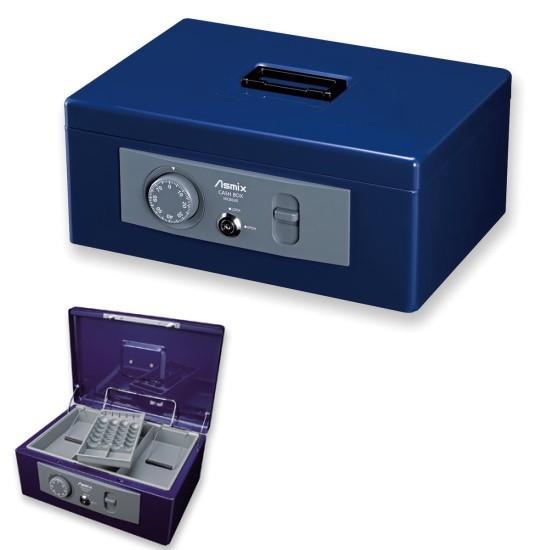 手提金庫 手提金庫 手提金庫 (MCB630) 1スペースに硬貨を2種類収納 (送料無料)(236y07) 448