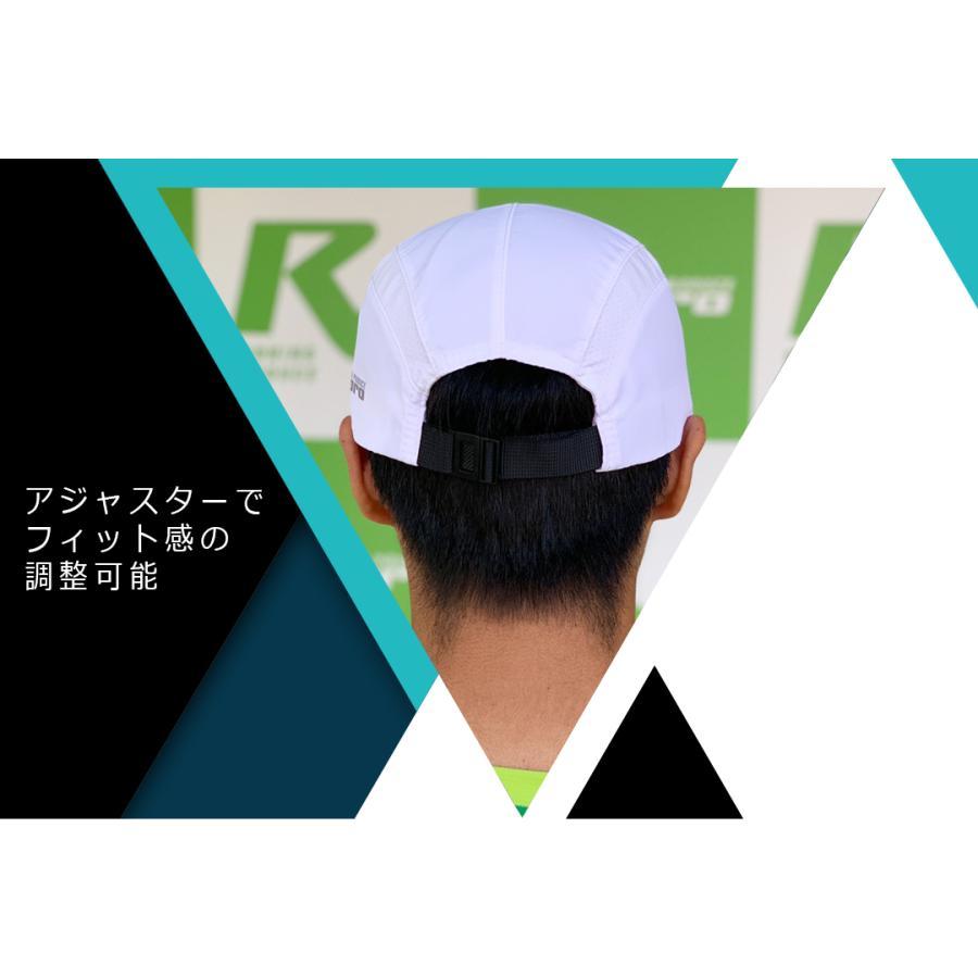 ランプロオリジナル ランニング キャップ◇ e-run 12