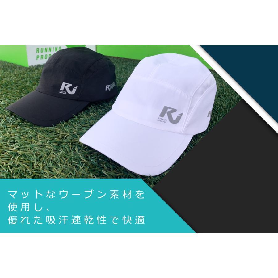 ランプロオリジナル ランニング キャップ◇ e-run 03
