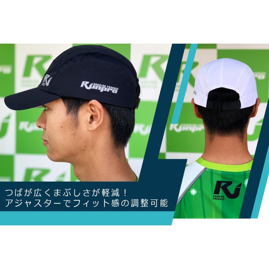 ランプロオリジナル ランニング キャップ◇ e-run 04