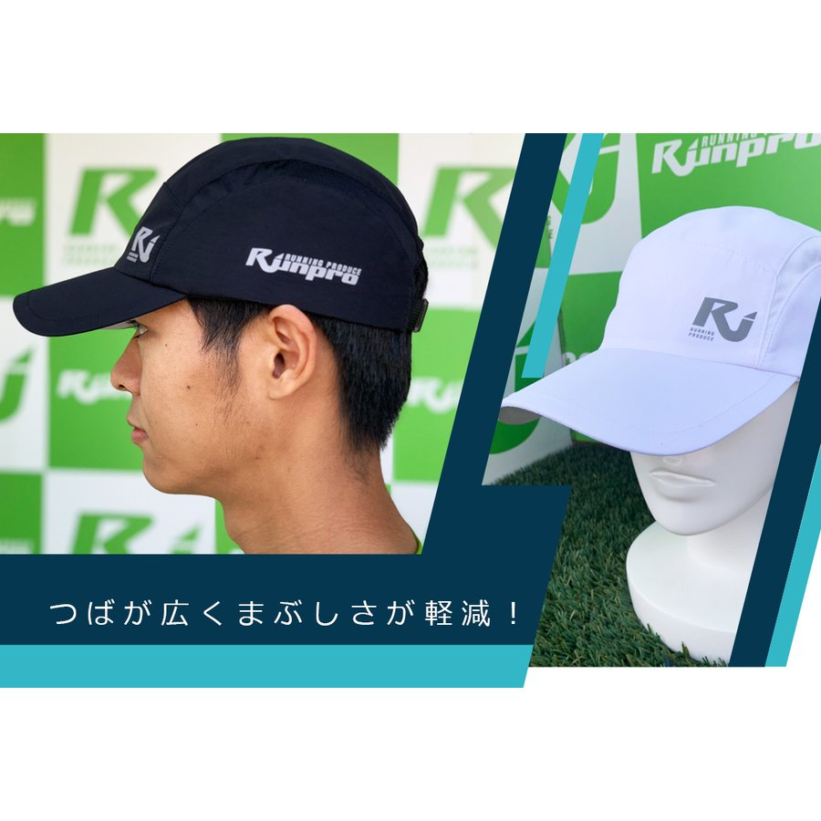 ランプロオリジナル ランニング キャップ◇ e-run 08