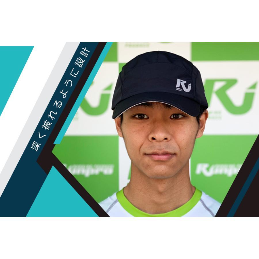 ランプロオリジナル ランニング キャップ◇ e-run 09