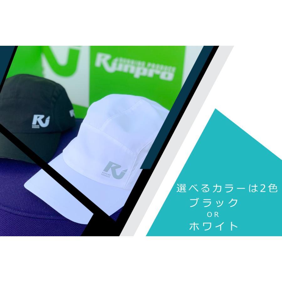 ランプロオリジナル ランニング キャップ◇ e-run 10