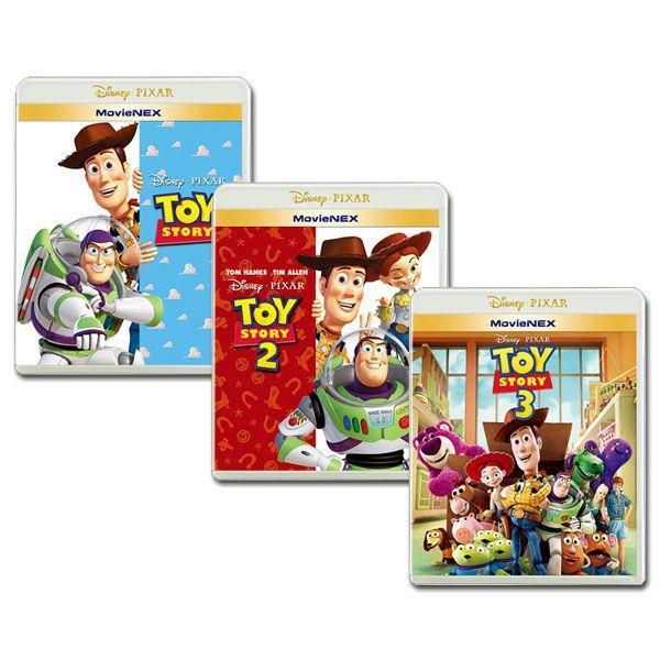 トイ・ストーリー 1+2+3 MovieNEX 3作セット [ブルーレイ 3枚、DVD 3枚、デジタルコピー(クラウド対応)、MovieNEXワールドのセット] e-sekaiya
