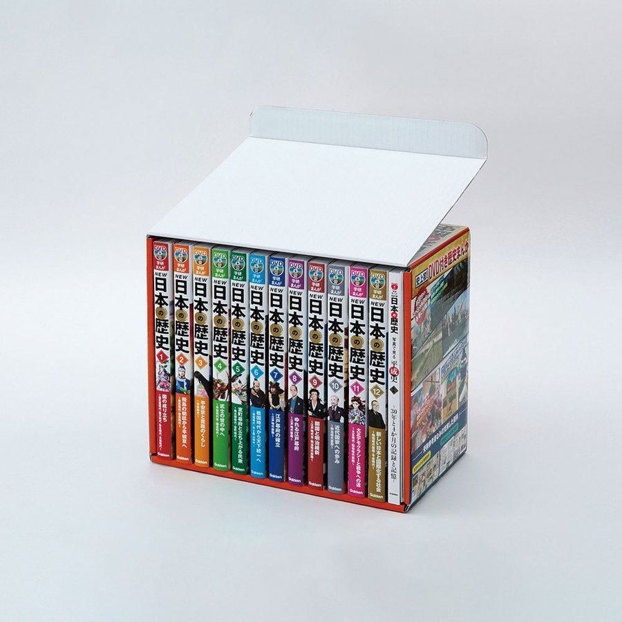 学研まんが NEW 日本の歴史 別巻2冊付き 全14巻|e-sekaiya|02
